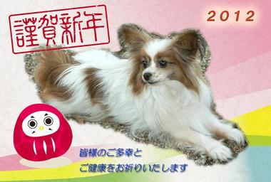 Blog_380px2012_3