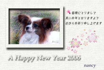 nenga2006